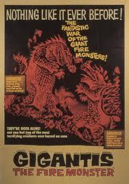 gigantis-fire-monster